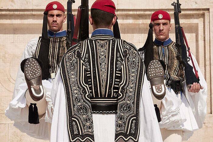 Guardias Atenas