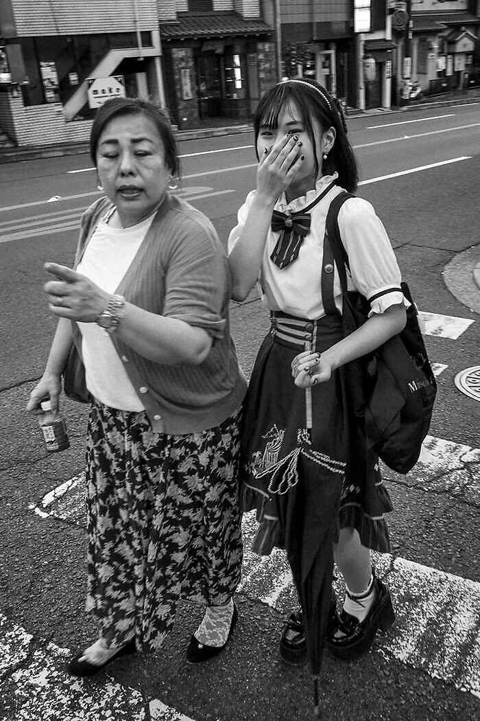 japonesas tímidas