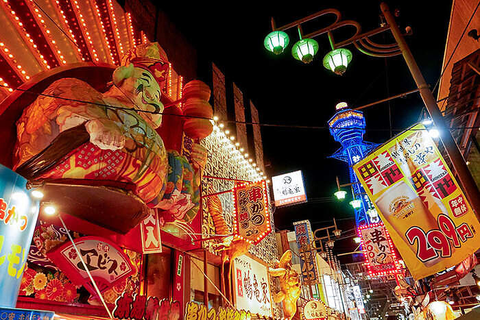 Osaka ciudad fantástica