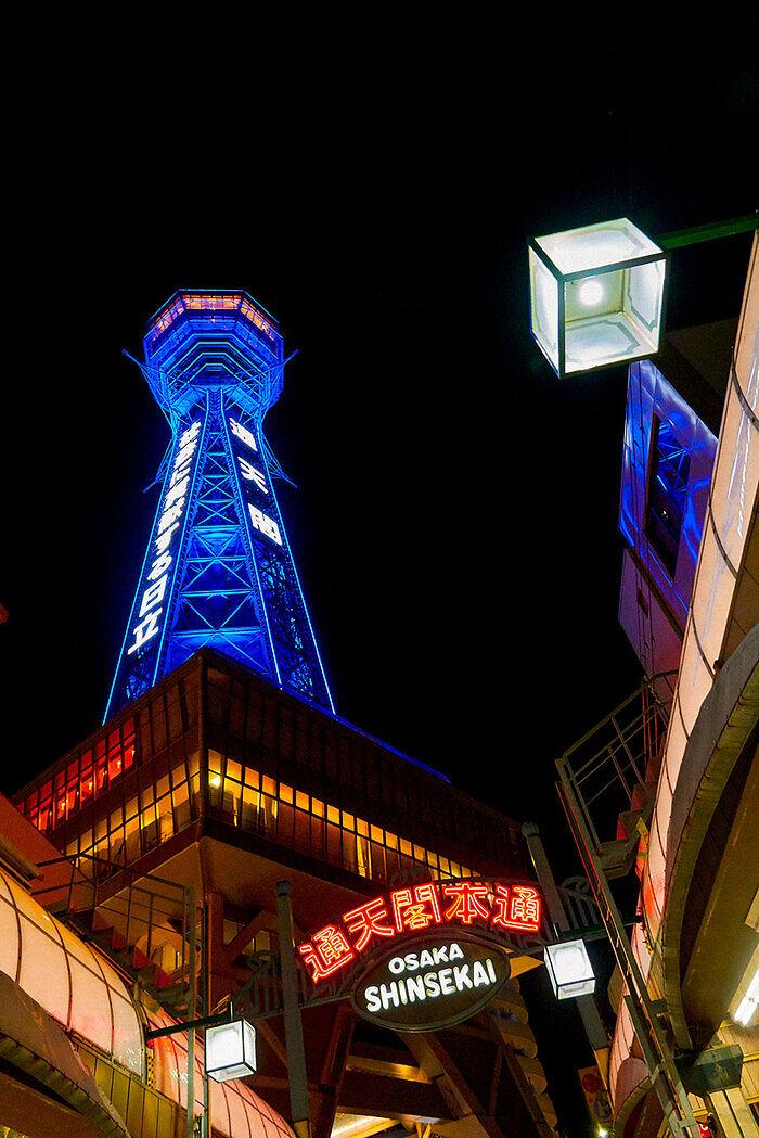 Torre de Osaka Japón