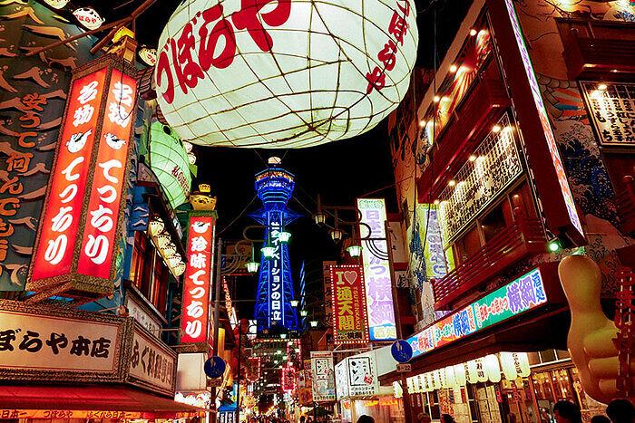 Noche Osaka