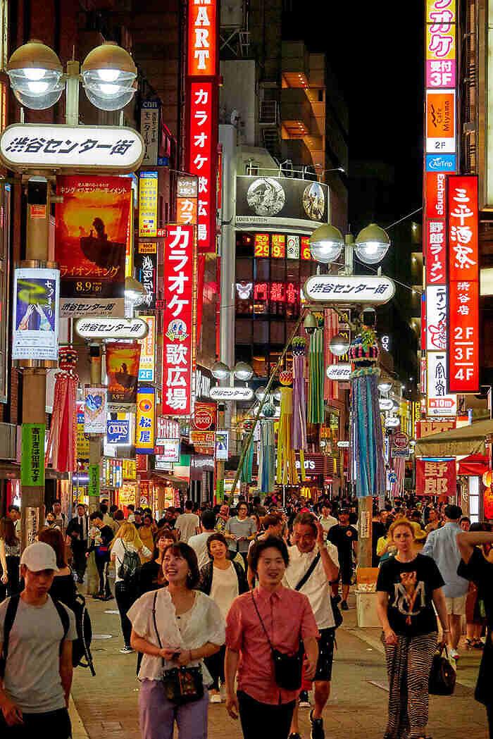 Las calles de Osaka