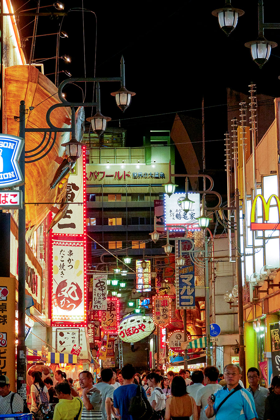 Luces de Osaka